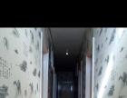 带独立卫生间公寓450元出租