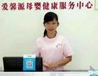 深圳催乳师布吉长龙快速到家开奶通乳回乳