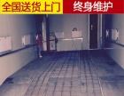 四川德阳烤漆房报价 鸿鑫牌汽车烤漆房大量批发 现货