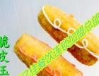 俏亿佳脆皮玉米加盟 脆皮玉米技术培训