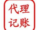 苏州注册代办公司,苏州代理记账公司找邦君财税