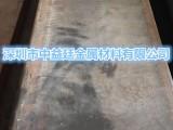 供应德国G-50进口球墨铸铁,广东铸铁型材加工
