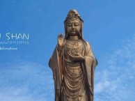 暑期-普陀山祈福华东五市6日游-哈尔滨到普陀山旅游报价
