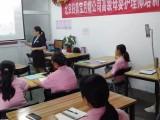 北京正规月嫂培训公司