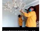 黄马褂家政城东店 专业家庭保洁 家电清洗 开荒保洁