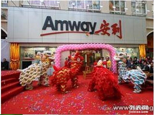 潮南区峡山镇哪里有卖安利产品峡山镇附近有安利专卖直营店吗