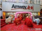 汕头澄海附近哪里有安利专卖店澄海安利专卖店地址在哪里