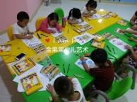 海门少儿美术培训课程特价活动-金果果少儿艺术中心