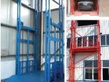 济南厂家直福建固定导轨式固定液压式升降机、升降平台