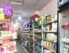 (个人)大东临街超市便利店出兑生意转让 位置好