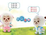 益智玩具加盟代理 智能玩具喜羊羊种类丰富-哈一代