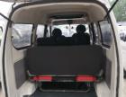 长安商用长安之星22009款 1.0 手动 基本型 品牌面包车,