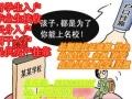 想要报销生育吗深圳生小孩生育险全报办理社保[4图]