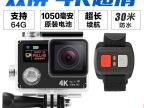 H8R运动DV供应 双屏4K防水运动相机