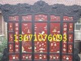 中式大厅屏风丨花开富贵屏风丨北京镂空屏风