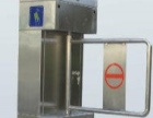 智能停车场管理系统 厂家直销车牌识别系统 小区门禁