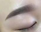 请请问苏州相城黄埭哪里有学韩式半永久化妆的培训机构