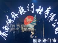 上海+迪士尼+杭州+水乡双飞四日游