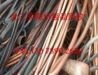 三亚回收废品 铜 铝 铁 电器 电机 书纸 废纸箱