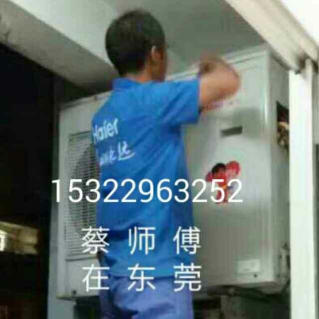 东莞瑞色空调机电维修工程有限公司