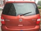 日产骏逸2007款 1.8 自动 XV 尊贵型-尼桑商务车超低价