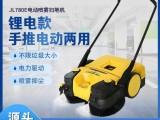 结力电动手推式扫地机 工业工厂养殖场吸尘扫地车清扫车