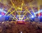 白云神山开业庆典舞美灯光LED屏背景架背景架桁架搭建