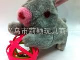 2012新款/毛绒/可爱/前进滚球小兔/特价/批发