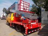 安庆28米蓝牌云梯车厂家直销