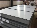 宝钢HC260LA冷轧汽车结构件钢板