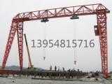 出售二手龙门吊5吨跨度10腿高6米花架龙门吊