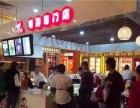 潮州卷饼加盟店 1-2人经营 月挣3万 送技术