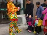 济南小丑花店-鲜花 蛋糕 礼品 生日礼物,免费魔术拍照祝福卡