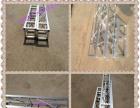 25方管铝合金桁架 铝合金方管桁架 展示架 灯光架