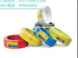 郑州三厂 ZR-BVR2.5 平方电线电缆 BV4家装线