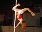 没有基础可以学习钢管舞吗体能基础训练