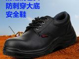 劳保鞋防穿刺防砸防护鞋3515强人安全鞋防滑钢包头工装鞋ZC60