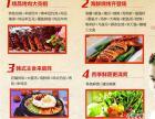 江苏小型韩国料理加盟 火炉岛较正宗的韩国味道