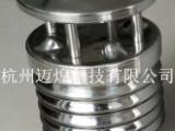 杭州超声波风速风向传感器价格