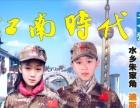 牡丹江冬令营,去中国小海军就行啦