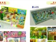 湖南室内儿童乐园 电动淘气堡 亲子乐园生产厂家直销