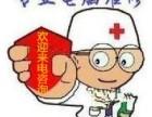 品牌打印机上门维修南坪步行街 万达广场 南坪上海城均可上门