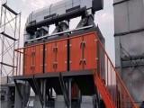 鑫俊泽RCO催化燃烧工业废气处理设备废气活性炭吸附蓄热装置