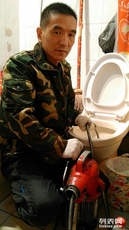 乌鲁木齐市如意通疏通下水服务