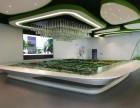涿州中关村和谷创新产业园 -北京企业生产基地
