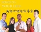 来光明培训学商务英语、灯饰英语,可以免费送学电脑课程哦!