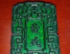 京城卦馆:算卦、算命、测婚姻感情、测工作、调风水