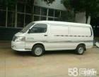 西安至汉中专线金杯大面包车长短途货运搬家