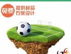 青岛人造草坪仿真草坪塑料假草坪门球草足球草幼儿园草坪