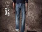 可为个人量身订做牛仔裤夏季薄料吸汗透气清爽舒适